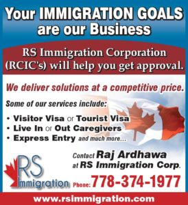Canadian immigration application